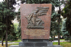 Bas-relief Mass grave of soldiers internationalists of the Secon. VOLGOGRAD, RUSSIA - February 13, 2015: The bas-relief the Mass grave of soldiers Royalty Free Stock Image