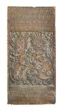 Bas-relief medieval con símbolos de la alquimia Imagen de archivo libre de regalías