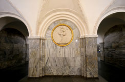 Bas-relief. Metro Station Park Kultury (Koltsevaya Line) In Moscow, Russia. Stock Image