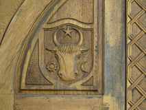 Bas-relief of moldavia coat of arms Royalty Free Stock Images