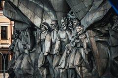 Bas-relief Of The Soviet Era On Facade Building On Nemiga Street In Minsk, Belarus Royalty Free Stock Images