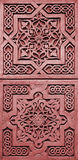Bas-relief - oriental frame Stock Images