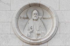 Bas-relief of Patriarch Tikhon on the church Stock Photography