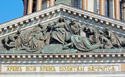 Bas-relief on the pediment of Saint Isaac's Cathedral in St. Petersburg Royalty Free Stock Image