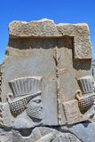 Bas-relief of Persian soldier from Persepolis, Iran Stock Photography