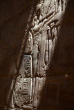Bas-relief of pharaons Stock Image