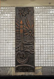 Bas-relief with a rocket at Kaluzhskaya metro station in Moscow Stock Photos