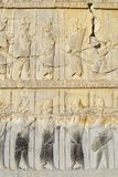 Bas-relief at the ruins of Persepolis in Shiraz, Iran. Royalty Free Stock Image