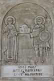 Bas-relief of Saints Barbara and Fanourios Stock Image