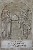 Bas-relief of Saints Barbara and Fanourios Stock Image