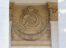 Bas-relief of the Soviet era in the building royalty free stock photography