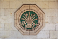 Bas-relief of the Soviet era in the building of the pavilion stock photos