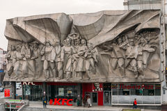 Bas-relief of the Soviet era on facade building on Nemiga Street Stock Photography
