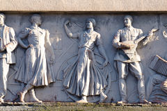 The bas-relief of the Soviet era. Royalty Free Stock Photography