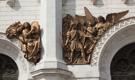 The bas-relief of the temple of Christ the Savior in Moscow Royalty Free Stock Image