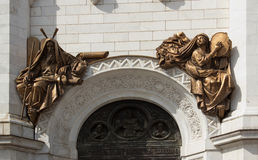 The bas-relief of the temple of Christ the Savior in Moscow Stock Photos