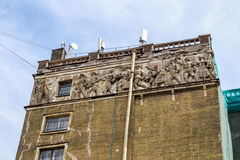 The bas-relief on the wall of the House of Culture of Communication Workers in Leningrad Royalty Free Stock Images