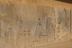 Bas-relief on the wall, Iran Royalty Free Stock Photography
