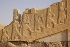 Bas-relief on the wall, Iran Stock Images