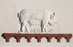 The bas-relief on the wall of the pavilion Pig VDNKh All-Russian Exhibition Center, Moscow, Russia Stock Image