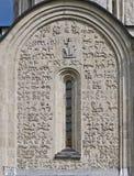 Bas-reliefs antichi della cattedrale di Dmitrov, Russia Fotografie Stock