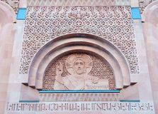 Bas-reliefs on the wall of the Armenian Apostolic Church. In Moscow Royalty Free Stock Photography