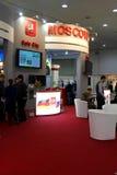 Basamento della città di Mosca nell'Expo del calcolatore di CEBIT Immagini Stock Libere da Diritti