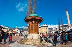 Bascarsija square in Sarajevo Stock Photography