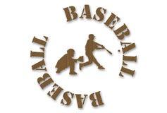 Base-ball de carton Photos libres de droits