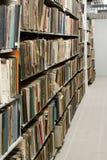 Base de données de cru de bibliothèque, archives Images libres de droits