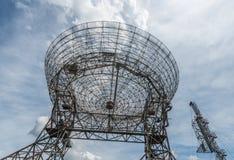 Base di grande radar di astronomia Fotografie Stock