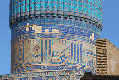 The base of the dome of Bibi - Khanum's Madrasah with Arabic inscriptions stock images