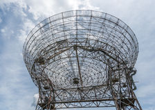 Base of a large astronomy radar Stock Image