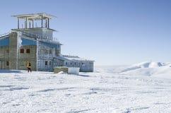 Base militare abbandonata sul supporto Golyam Kademlya, Bulgaria Immagini Stock Libere da Diritti