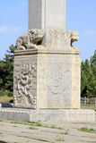 Base Of Stone Arch In The Eastern Royal Tombs Of The Qing Dynasty, China Stock Photos