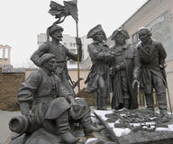 The base of Rostov- on-Don Royalty Free Stock Images