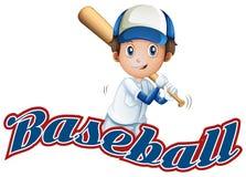 baseball Fotografie Stock Libere da Diritti
