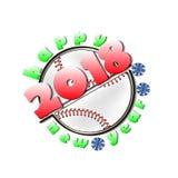 Baseball and New Year 2018 Royalty Free Stock Photo