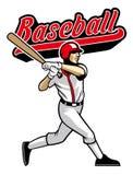 Baseball batter Stock Image