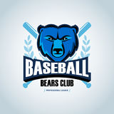 Baseball bear sport badge logo design template and some elements for logos, badge, banner. T-shirt screen and printing. Royalty Free Stock Photos