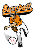 Baseball pitcher throwing the ball. Vector of baseball pitcher throwing the ball Royalty Free Stock Image