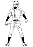 Baseball player ready to game Royalty Free Stock Images
