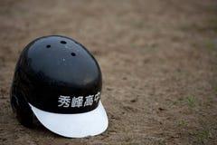 Baseball stadium- Safety cap Stock Photos