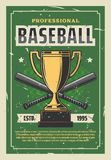 Baseball tournament vintage poster with trophy cup vector illustration