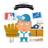 Baseballa dzieciaka charakter Fotografia Stock