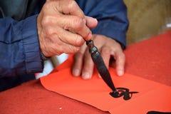 baserat korn för closen för calligraphyteckenkinesen extremt hands upp bilden medelblandad målningsfotografitextur En teckenövers Royaltyfri Bild