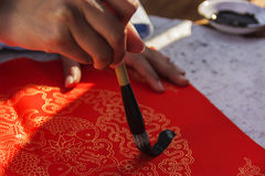 baserat korn för closen för calligraphyteckenkinesen extremt hands upp bilden medelblandad målningsfotografitextur Arkivfoton