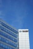 BASF办公楼法国 库存图片