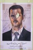 Bashar Hafez Al-Assad Стоковые Изображения