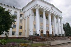 Bashkir delstatsuniversitet Ufa Arkivfoto